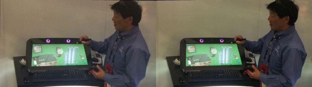 Pat Quan, VP Business Development for InfiniteZ at GDC 2012