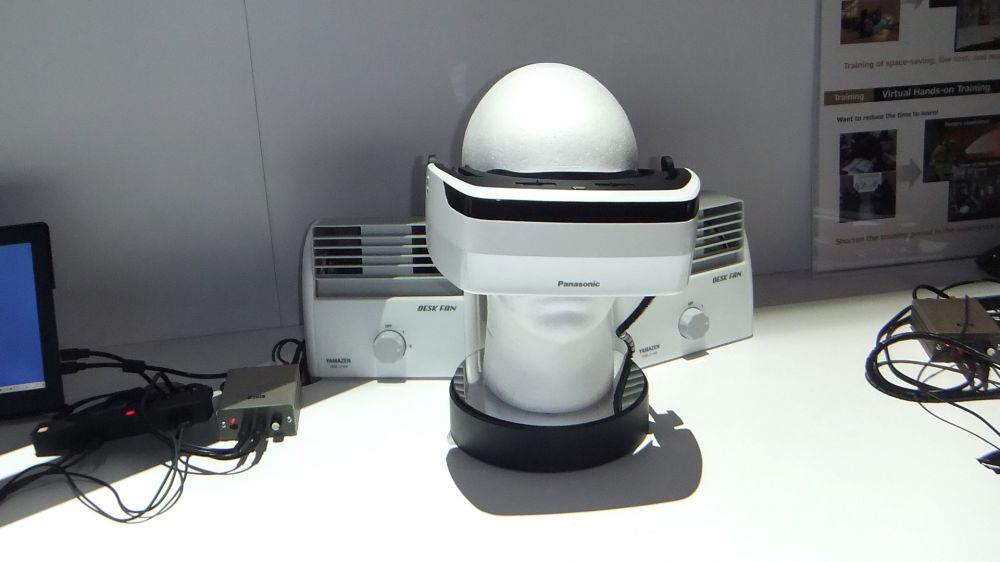 Panasonic VR HMD